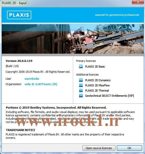دانلود و آموزش نرم افزار 2020 PLAXIS 2D